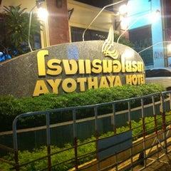 Photo taken at โรงแรมอโยธยา (Ayothaya Hotel) by Ancharee M. on 1/3/2014