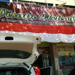 Photo taken at Ambar Ketawang Resto by Anang G. on 8/16/2014