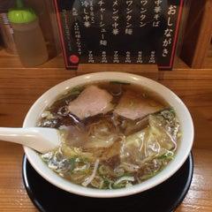 Photo taken at 中華そば志のぶ支店 二十人町店 by むらかみ on 12/1/2014