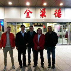 Photo taken at Google China 谷歌中国 by Raoul M. on 4/10/2014