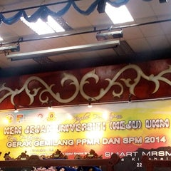 Photo taken at Maktab Rendah Sains MARA by Muhamad A. on 1/21/2014