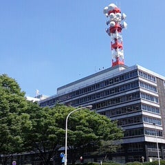 Photo taken at 国土交通省中部地方整備局 by ヨッシー on 7/9/2013