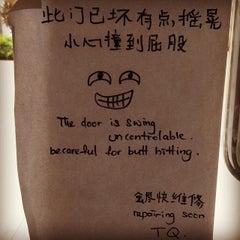 Photo taken at Tong Kee Bread & Tarts by ChefThomas on 10/1/2013