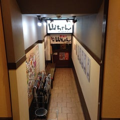 Photo taken at 世界の山ちゃん 河原町店 by Mengdi Z. on 4/16/2014