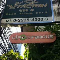 Photo taken at Baan Silom Soi 3 by Benjamin O. on 12/21/2012