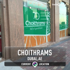 Photo taken at Choithrams by Omar A. on 12/29/2015
