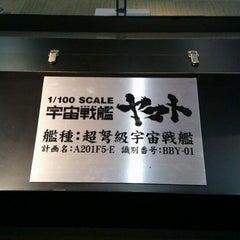Photo taken at 大丸ミュージアム・梅田 by megar on 9/15/2014