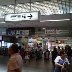 Photo taken at 朝霞台駅 (Asakadai Sta.) by yutaka T. on 7/26/2013