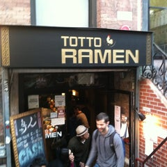 Photo taken at Totto Ramen by Jay S. on 11/11/2012