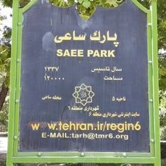 Photo taken at Saee Park by Alireza K. on 6/7/2013