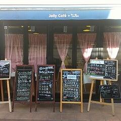 Photo taken at Jolly Job by Syrbastyian(せば) V. on 9/16/2012