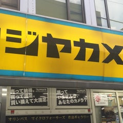 Photo taken at フジヤカメラ 本店 by Mitsuru S. on 8/14/2015