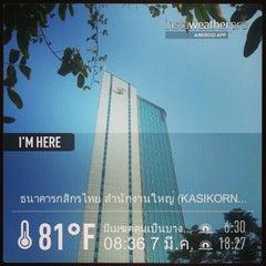Photo taken at ธนาคารกสิกรไทย สำนักงานใหญ่ (KASIKORNBANK Head Office) by Mami P. on 3/7/2013
