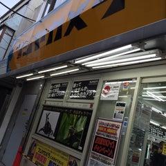 Photo taken at フジヤカメラ 本店 by Sarene C. on 12/2/2015