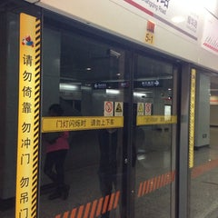 Photo taken at 长清路地铁站 | Changqing Rd. Metro Stn. by Marco O. on 9/21/2013