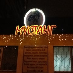 Photo taken at Бар Мустанг by Sergey A. on 11/17/2012
