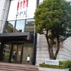Photo taken at 東京証券取引所 (Tokyo Stock Exchange) by 毬藻 K. on 11/30/2015