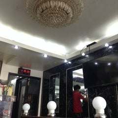 Photo taken at Heaven's Beauty Salon & Spa by Dione P. on 1/26/2016