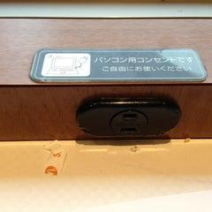 Photo taken at マクドナルド 中山店 by Nobuyuki K. on 2/1/2013