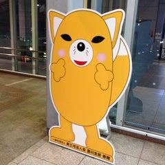 Photo taken at 豊川駅 (Toyokawa Sta.) by 動画解放軍 じ. on 12/1/2013