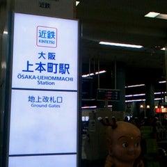 Photo taken at 大阪上本町駅 (Osaka-Uehommachi Sta.) by Ikehan3 on 5/11/2013