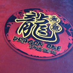 Photo taken at Dragon One (龙煮意上海创意点心) by Seane T. on 10/3/2012