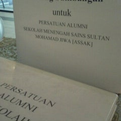 Photo taken at Rumah University by Laila Z. on 9/15/2012