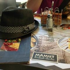 Photo taken at Mamut Restaurant by Bernardo on 1/11/2013