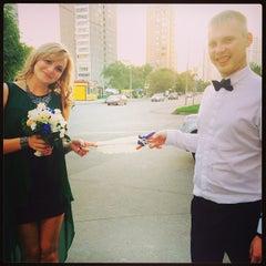 Photo taken at На Петрашке by Alex L. on 9/5/2014