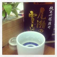 Photo taken at Adega de Sake | 酒蔵 by Alexandre Tatsuya I. on 3/13/2014