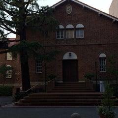 Photo taken at 早稲田奉仕園 by Yasuhiko N. on 5/31/2014
