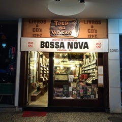 Photo taken at Toca do Vinícius by Sidney A. on 2/6/2015