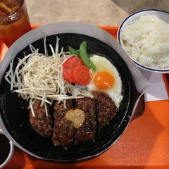 Photo taken at ペッパーランチ イオン幕張店 by Wato J. on 3/3/2013