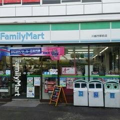 Photo taken at ファミリーマート 川越市駅前店 by 北関東 N. on 6/21/2015