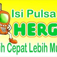 Photo taken at Bank Mandiri Cabang Kendari by Herdiansyah P. on 4/25/2013