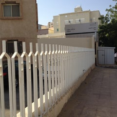 Photo taken at مكتب العمل والعمال by Mohammed F. on 2/11/2014