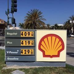 Photo taken at Shell by Karim on 3/18/2014