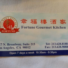Photo taken at Fortune Gourmet Kitchen by Simon Y. on 9/6/2014