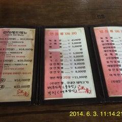 Photo taken at 강남 by Sim M. on 6/3/2014