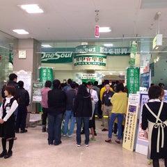 Photo taken at イオン 南松本店 by hotam on 10/12/2014