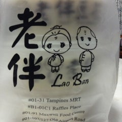 Photo taken at Lao Ban Soya Beancurd 老伴豆花 by Mae L. on 8/15/2013