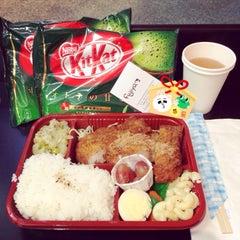 Photo taken at Fujiya Sushi by Danielle on 1/6/2015