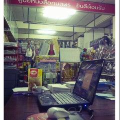 Photo taken at ร้านช้างเครื่องเขียน by Iris «. on 12/16/2012
