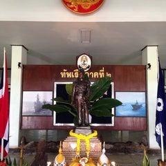 Photo taken at กองบัญชาการทัพเรือภาคที่2 by Nooch G. on 5/15/2014