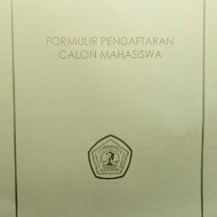 Photo taken at Fakultas Ekonomi Universitas Mulawarman by Isminila S. on 1/24/2014
