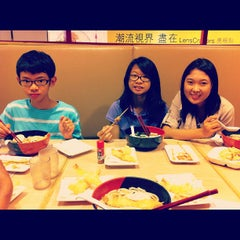 Photo taken at Akamaru Udon Factory 赤丸製麵所 by Consleovy C. on 9/23/2012