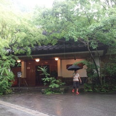Photo taken at 奥の湯 by 照葉 on 6/26/2014