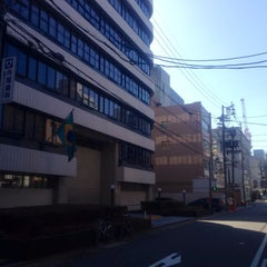 Photo taken at ブラジル連邦共和国総領事館 (Consulate-General of the Federative Republic of Brazil) by Roger T. on 2/16/2014