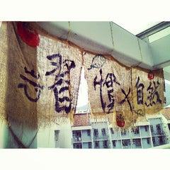 Photo taken at Jockey Club Creative Arts Centre (JCCAC) 賽馬會創意藝術中心 by Christopher C. on 8/22/2013