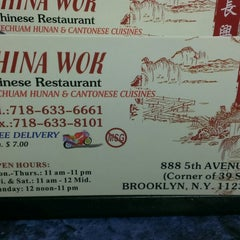 Photo taken at China Wok by George L. on 11/9/2014